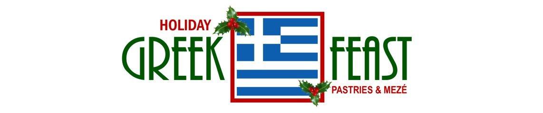 Greek new11