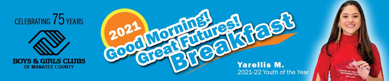 2021 gmgf breakfast 4agc header