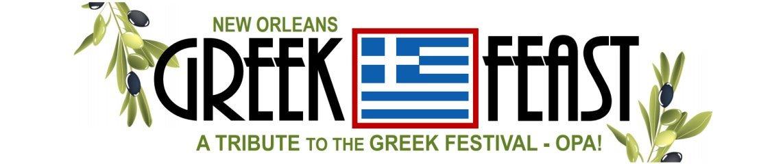 Greek 20212