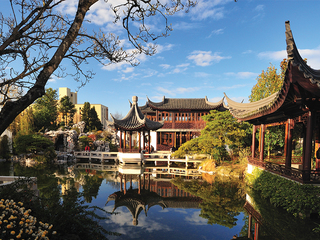 Sidebar garden by dan kvitka lan su chinese garden resized